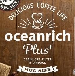 回転自動コーヒーメーカーの新モデルoceanrich+がMakuakeにてクラウドファンディング中