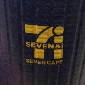 セブンの青の贅沢キリマンジャロブレンドはコスパ最強のコンビニコーヒーだった!【110円でいいの?】