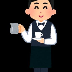 ヨーグルト+コーヒーがブームの兆し、だって?