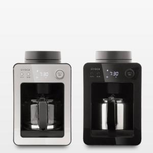シロカの新しい全自動コーヒーメーカー「カフェばこ」のレビューがライフハッカーに