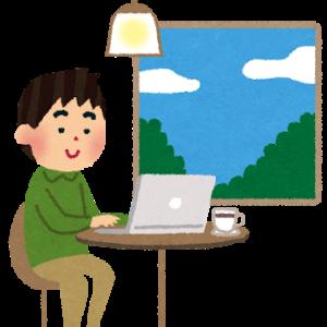 カフェでの勉強の効率化方法ってどんなのがあるの?