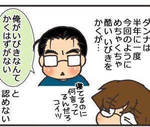 轟く爆音~♪(後篇)