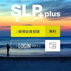 【SLP PLUS】 ハンドルノブのメンテコラム 2020年6月17日号