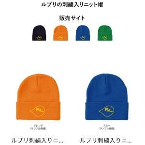 SLP+plus ニット帽
