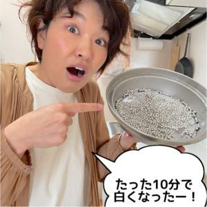 洗濯用マグネシウムがこれで生まれ変わった!(動画付き)