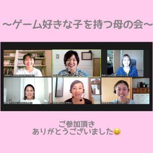 笑って共感して勉強になって【ファミ片おしゃべり会開催報告4】