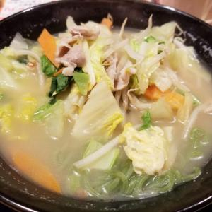 塩ベジたんたん麺でランチ~2020年1月25日(土)
