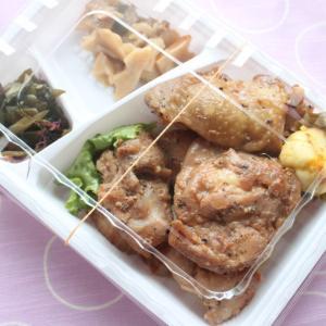 鶏の山賊焼きでお昼ごはん~2021年5月12日(水)