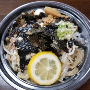 あさりのまぜ麺でお昼ごはん~2021年7月22日(木)