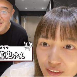 【川口春奈YouTube】ヘアメイク担当・高取篤史さんってどんな人?仕事内容は?