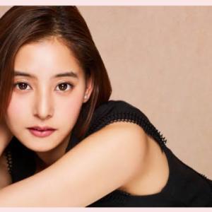 新木優子の美容法は?愛用スキンケア商品やボディケアを紹介!