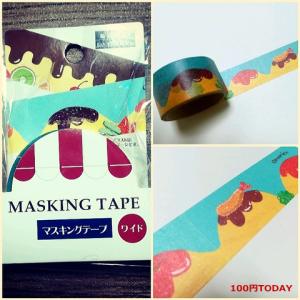 オムライスのマスキングテープ!【キャンドゥ】