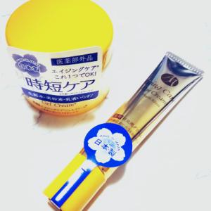 ダイソーのエイジングケアシリーズ(日本製)、再び。