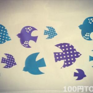【ダイソー】昭和レトロな小鳥のイラスト入りストックバッグ(冷蔵・保存用)。
