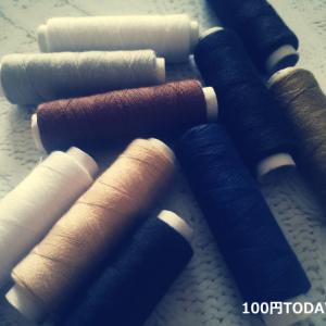 【久々のダイソーです!】ミシンでも使えるカラー糸セット&チェック柄プリントのWガーゼ。