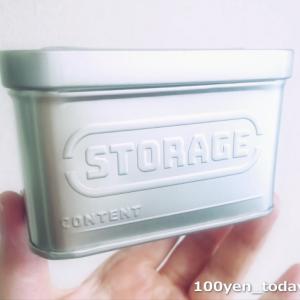 【ダイソー】これは便利!中身がわかる窓付き収納缶。
