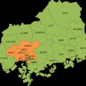 【2019年】広島県【ええじゃん】