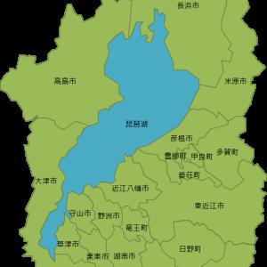 【2019年】滋賀県の県民性【琵琶湖】