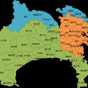 【2019年】神奈川県の県民性【地元ブランド志向】