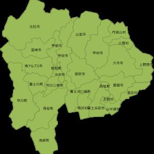 【2019年】山梨県の県民性【風林火山】