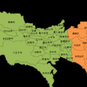 【2019年】東京都の県民性【世界的大都市】