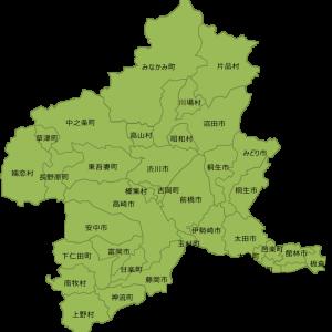 【2019年】群馬県の県民性【グンマー】