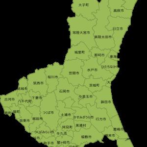 【2019年】茨城県の県民性【魅力度ランキングなぜ最下位?】