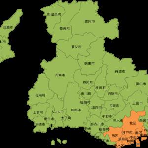 【2019年】兵庫県の県民性【日本標準時子午線】