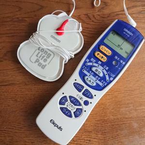 ロードバイクを続けていくために、オムロンの低周波治療器です!