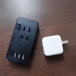 【旅行に最適】コンセントとUSBがセットになった持ち運びできる電源タップ【Ewin】