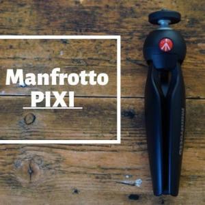 マンフロット Pixiをレビュー|カメラもスマホにも使える便利なミニ三脚