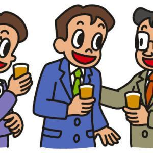 相席居酒屋の利用方法