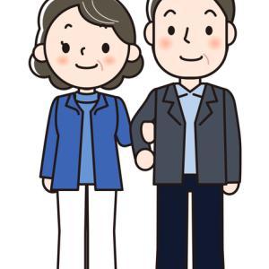 50代の結婚相談所