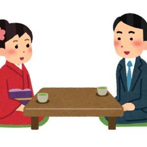 結婚相談所での出会い