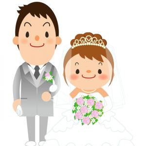 美人と婚活