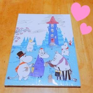 【雑貨】買いました!アドベントカレンダー♪クリスマスまでの間も楽しく彩り(*´▽`*)