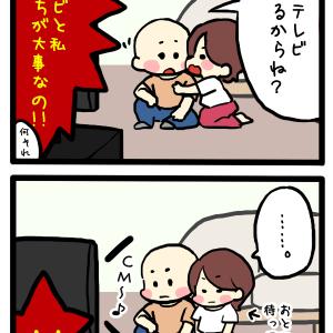 【カップル実録】どっちが大事?