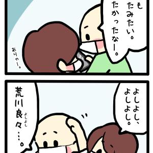 【カップル実録】よしよし