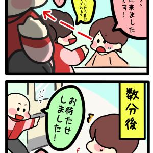 【カップル実録】彼との出会い