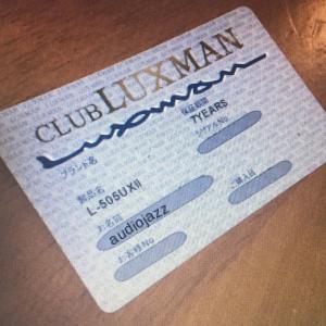 CLUB LUXMAN  ラックスマンという満足感。
