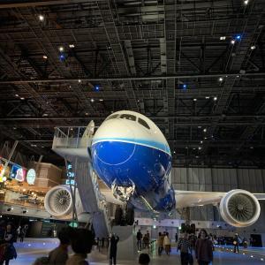 名古屋・三重旅行🦐 ③中部国際空港でボーイング見学とおすすめお土産