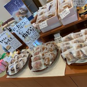 地元で愛される和菓子店 那須塩原市『和菓子処 信鶴堂』