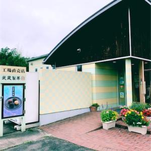 群馬県高崎市で見つけた激安和菓子工場直売店と有名ラスクの店舗限定お菓子をご紹介!