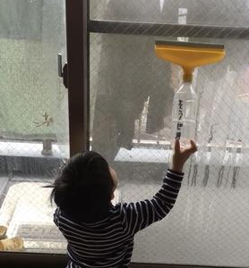 カビらない家を探せ!②外との温度差で、窓が滝に・・