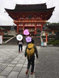【Go to トラベル】京都1泊2日でおトク!