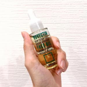 【ロベクチン】フェイスオイルの使用感や効果は?オイル美容でツヤ肌美人【レビュー】