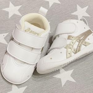 赤ちゃんが靴を嫌がるのはなぜ?靴を履くと歩かなくなる時の6つの対策!