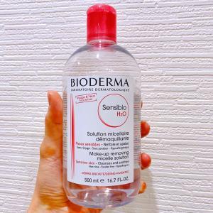 【ビオデルマ】サンシビオH2O Dは敏感肌でも使える?使い方やメイク落ちをレビュー!