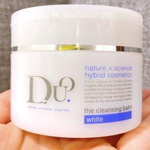 【DUO(デュオ)】ザ クレンジングバームホワイトの使い方や効果は?実際に使用した感想【写真付きレビュー】