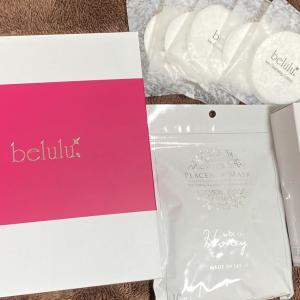 【美ルル(belulu)】美顔器クラッシィの使い方や効果は?お得に買う方法と使ってみた感想【口コミ】